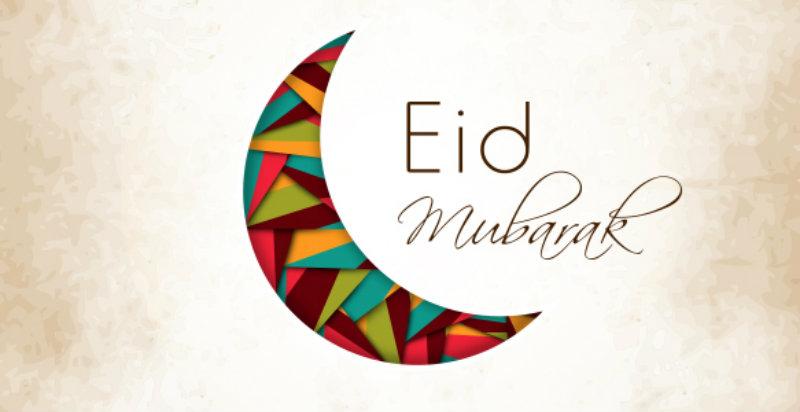 Eid Mubarak Brighton Hove Muslim Forum