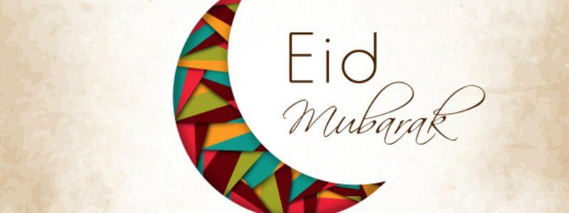 Beautiful-Eid-Mubarak-Backgrounds