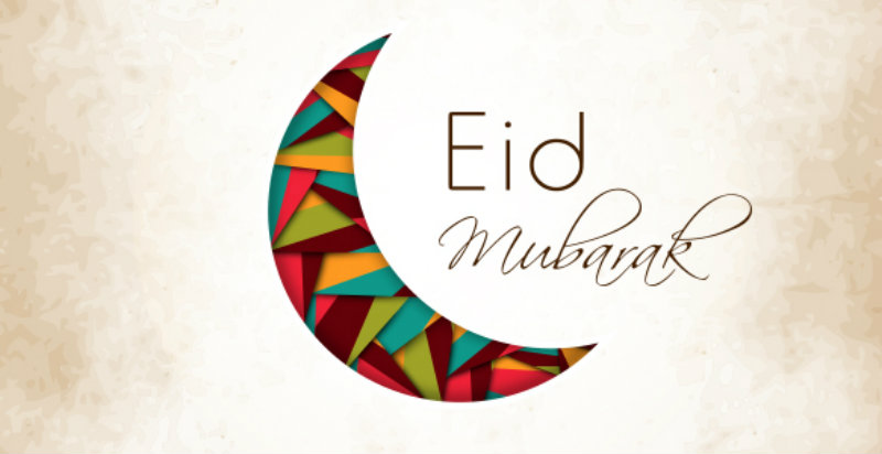Beautiful-Eid-Mubarak-Backgrounds