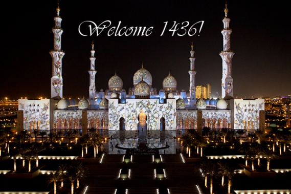 Welcome 1436: a new hijri year!
