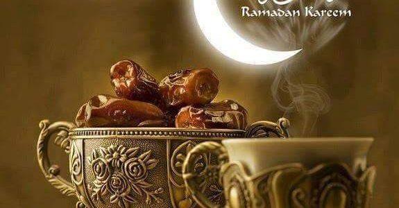 Ramadan Kareem – 2021
